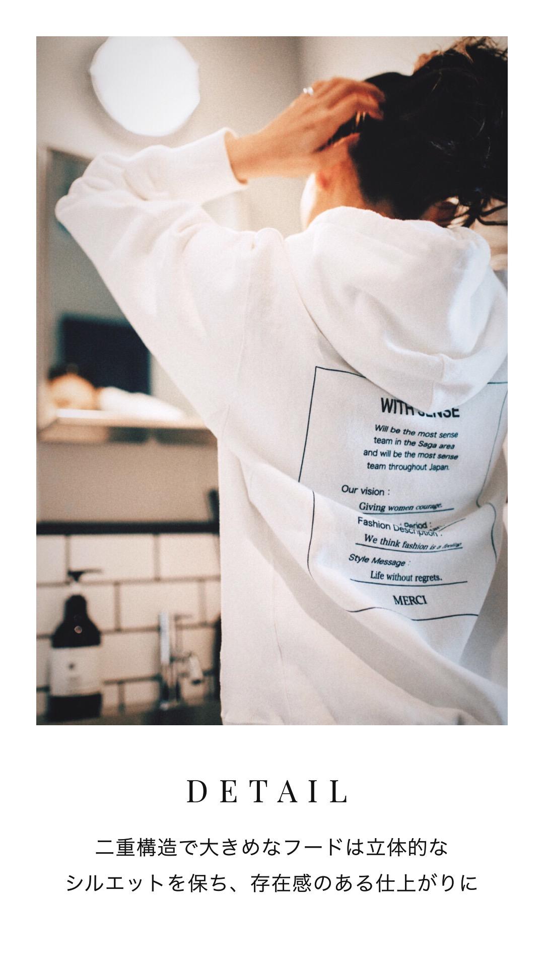REPLICA hoodie