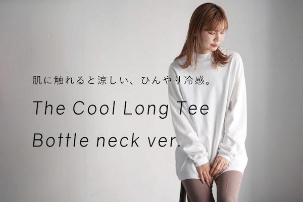 The Cool Long Tee  Bottle neck ver.jpg