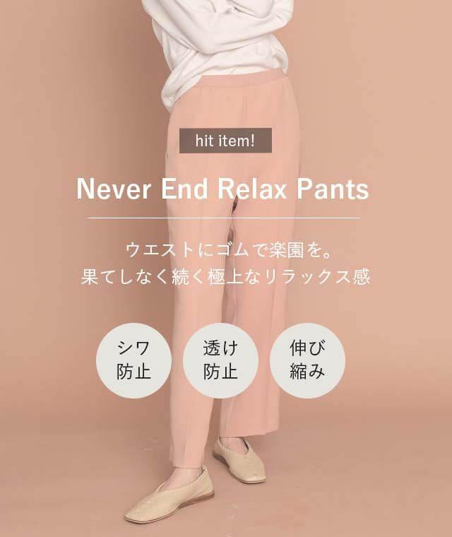 neverend/banner/1.jpg