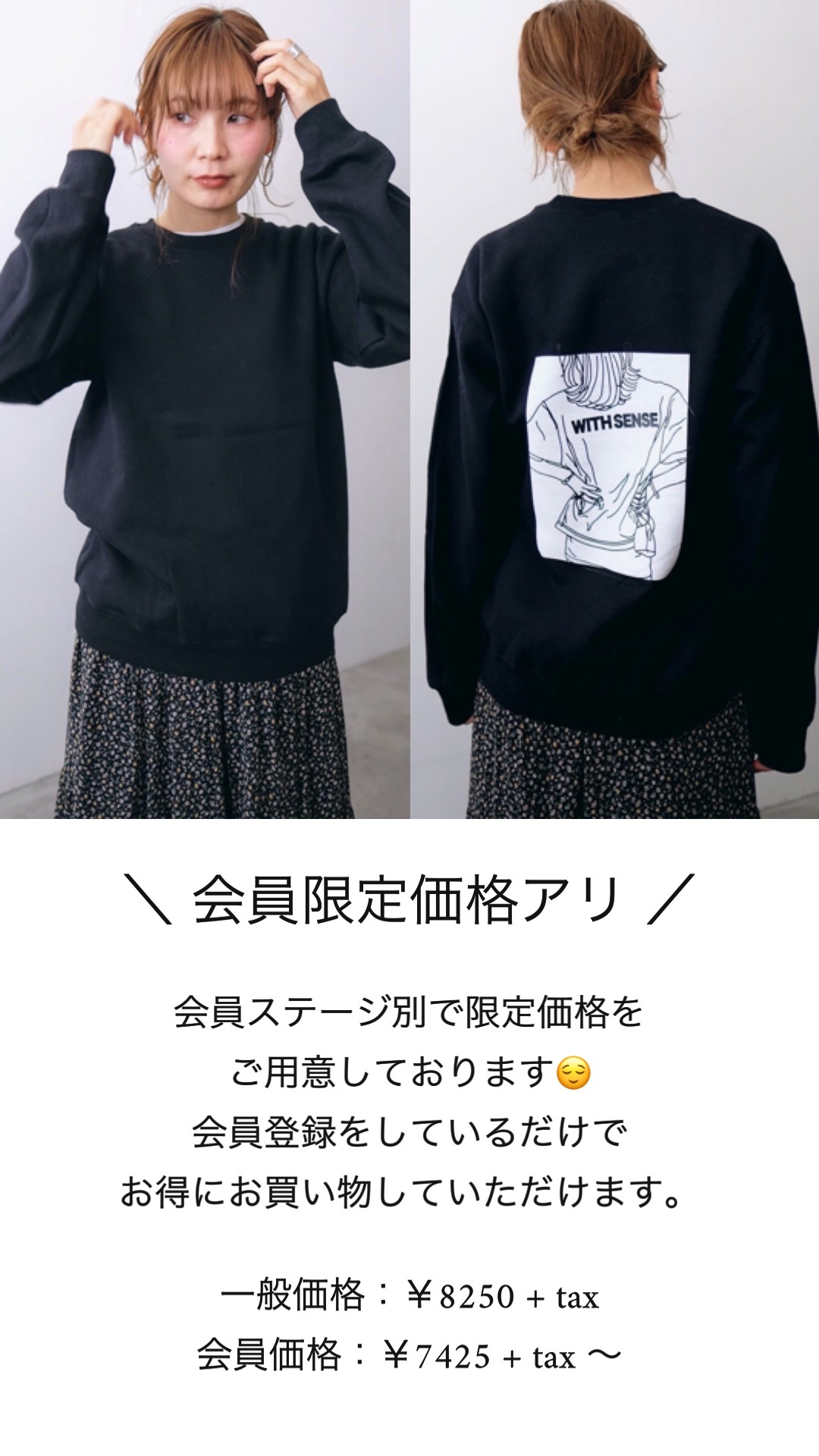 newcolorboxhoodie