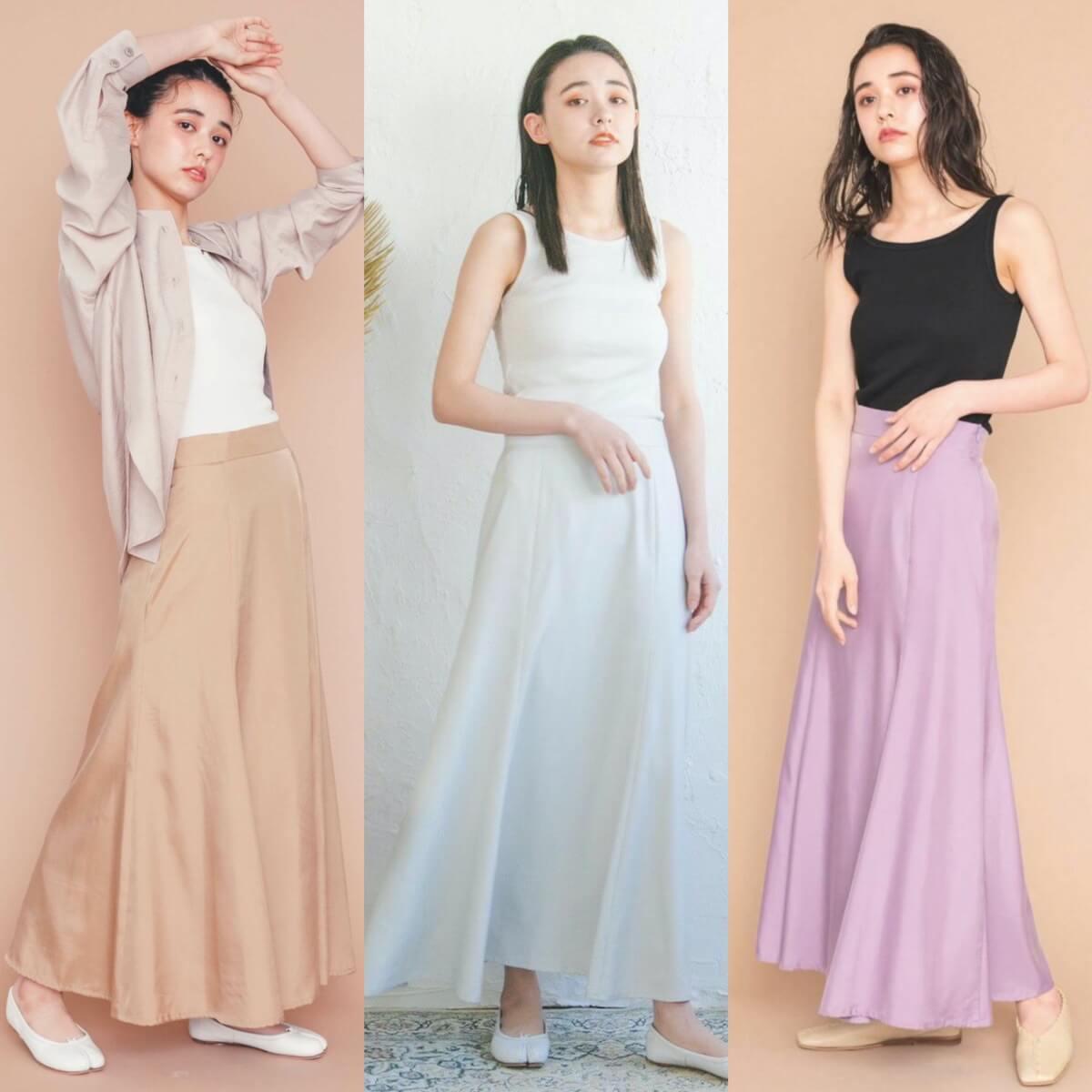 MERCI(メルシー)ドレススカート