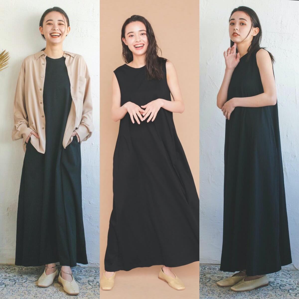 MERCI(メルシー)サマーブラックドレス