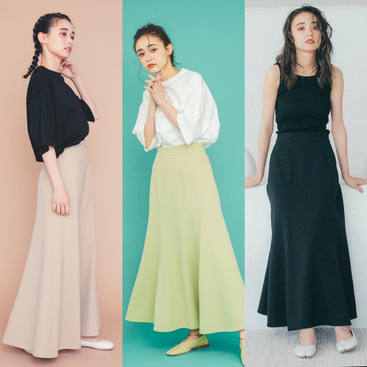 MERCI(メルシー)プレミアム カラースカート