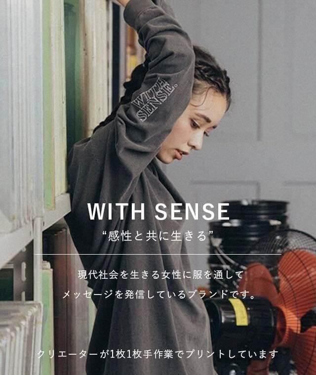 withsence_banner_1.jpg